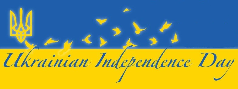 Ukraine to celebrate the 27th Independence Day